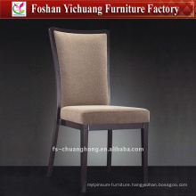Classic Coffee Banquet Chair (YC-B22-04)