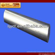 steel round bar aisi 1018