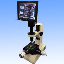 Measuring Microscope Monocular Video with LED Screen Digital Camera