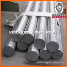 2205/ F51/ F60/ F53/ F55 duplex round steel bar