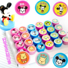 Schöne Gummi Spielzeug Briefmarken Briefpapier Briefmarken