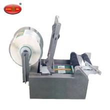 Máquina de etiquetado de botella redonda y lata con impresora de fecha