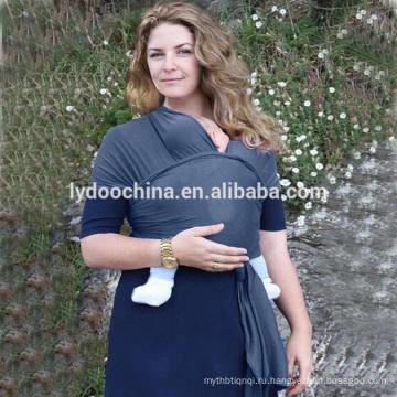Последний ребенок Перевозчик слинг обруча 100% хлопок Wrap Перевозчик слинг новорожденных