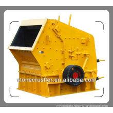 PF-1010 Impact Stone Crusher Parts