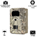 HD PIR82ft Night Vision Deer Trail Camera