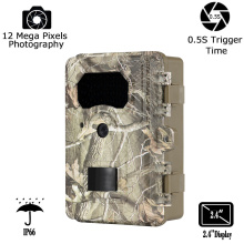 940nm PIR Jacht Trail Camera