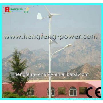 small domestic 300W mini wind turbine power generator