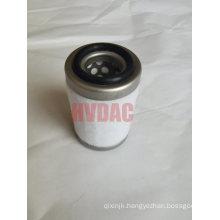 Replacement Oil Mist Filter Vacuum Pump Filter