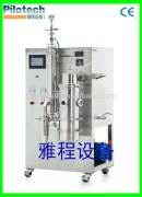 high carbohydrate material vacuum mini spray dryer