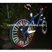 Cheap promotional bicycle reflector spoke accessories for decoration