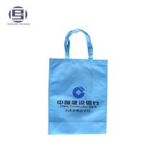 Дешевые прокатанные PP Non сплетенная пластичная хозяйственная сумка