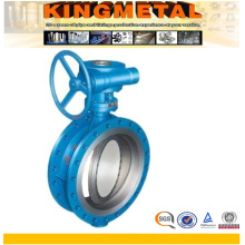 API 609 Triple Offset Metal Seal Butterfly Valve