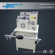 PP, Haustier, PC, PE, PVC Film Cutter Maschine