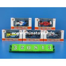 Metal Feel Wheel Racer Car Toy (5 COULEURS) (320813)