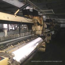 Machines à tisser à air Jet Tsudakoma 209-190cm d'occasion en vente