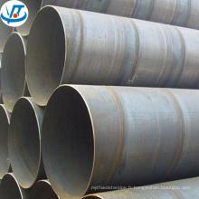 Q235 Q195 Q345 sprial soudé en acier au carbone tube / tubes prix