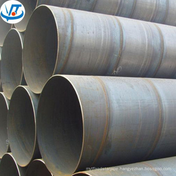 Q235 Q195 Q345 sprial welded carbon steel pipe / tube prices