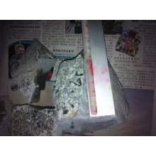 Grey Purple Solid Stone Calcium Carbide