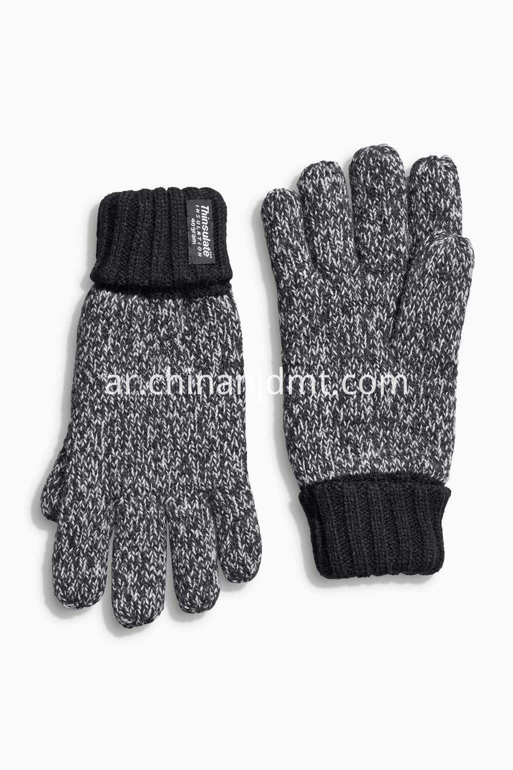 Multi Knitted Gloves Older Boys