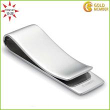Silver Blank Metal Money Clip