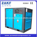 Air compressor system screw dive compressor with 75hp 55kw