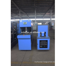 Semi automatic 1 cavity factory supply use for PET jar can blow molding machine