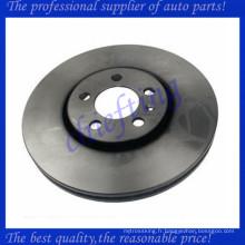 MDC979 DF4027 6R0615301A 100123550 A34168 1J0615301K 1J0615301S freins à disque bon marché pour vw polo
