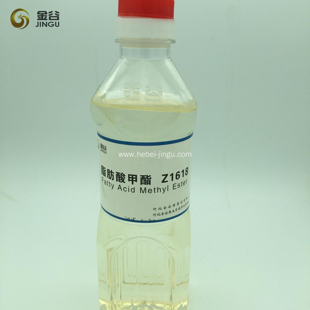 Top quality used cooking oil UCOME for biomass
