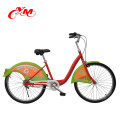 26 inch women bike/city bicycle/adult bicycle