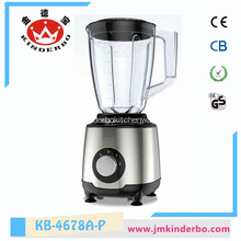 Ice Crusher / Fruit & Vegetable Blender