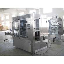 Czp-12b Fully Automatic Vertical Model Liquid Filling Machine