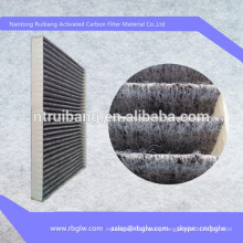 Manufacturing filter media activated carbon air filter cloth