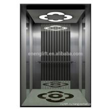 Горячие продукты Китай оптовой небольшой дом лифт, жилой лифт цена, лифт