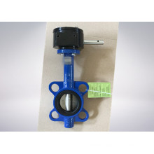 Round Shaft with Key Butterfly Valve