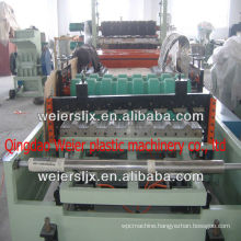 ABC three layers pvc corrugated roof making machine