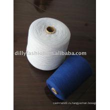 2015 высокое качество продажи завода вязания кашемир пряжа