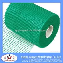 YW-стандартная ткань сетки волокна / сетка стеклоткани (цена по прейскуранту завода-изготовителя)