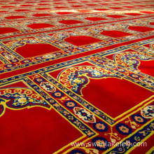 Design Custom Printed Design Of Muslim Prayer Mat