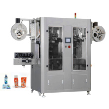 Big Manufacturer Automatic Heat Shrink Sleeve Label Labeling Machine With Steam Shrink Tunnel For PET/Glass Bottles
