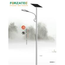 5M Integrated Solar Street Light