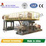 Automatic Solid Bricks Machine (JKY)