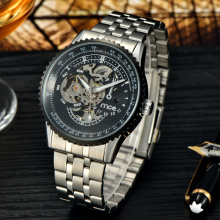 fashion machine stainless steel bands hand boy watch
