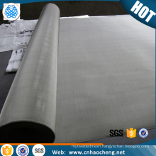 Trade assurance 3m super wide stainless steel woven netting metal fabric