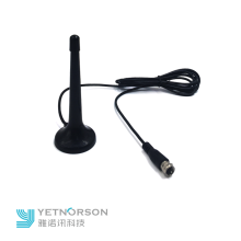 Yetnorson Indoor GSM 3G 4G Auto TV-Antenne