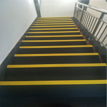 Good Quality for Rubber Strip Stair Treads Anti Slip Rubber Stair Tread supply to Malaysia Factory