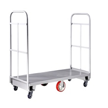 U-Boat Hand Trolley, Warehouse U Boat Cart / Logistic Pallet Hand Trolley