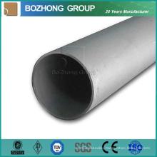 China Expless High Quality Ti Gr. 3 Titanium & Titanium Alloy Pipe