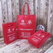 Bolso de compras respetuoso del medio ambiente no tejido con el logotipo de encargo para el propósito del anuncio