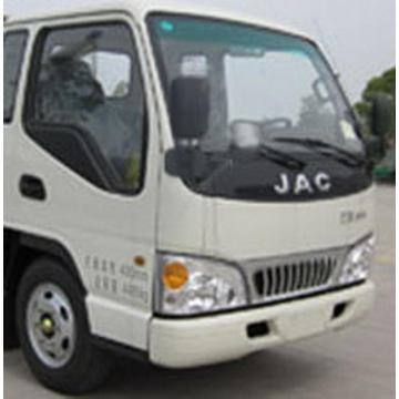 ขายรถ JAC Mobile Stage