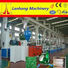 Линия по производству ленты из полиэтилентерефталата